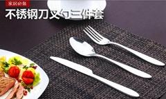 高级不锈钢牛排刀叉勺三件套