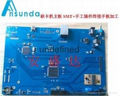 深圳安盛達通信主營手板製作和手板打樣等業務