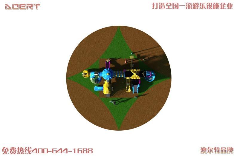 瀋陽奇樂谷室外組合滑梯 3