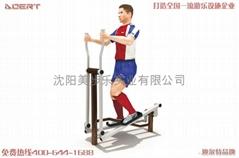 沈阳奇乐谷厂家直销健身器材