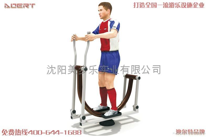 沈阳奇乐谷厂家直销健身器材 2