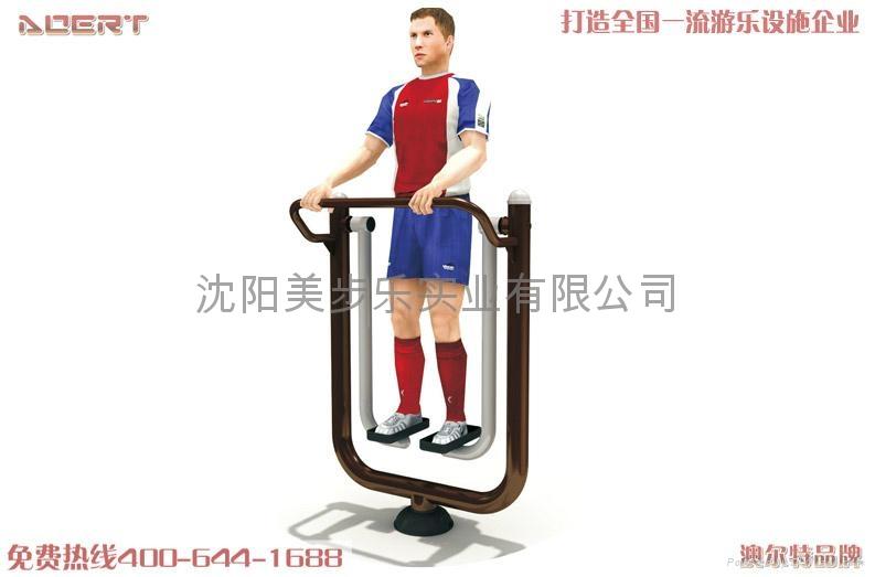沈阳奇乐谷厂家直销健身器材 3