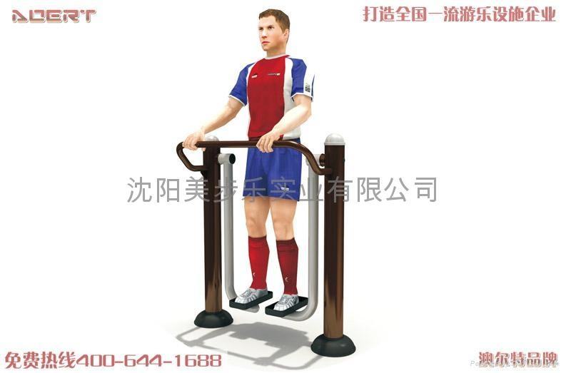 沈阳奇乐谷厂家直销健身器材 5