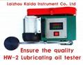 HW-2jiffy lube oil change coupon 2014