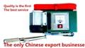 Exclusively for export model Flamingo HW - 5 strength type car anti-wear repair  4