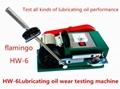 Exclusively for export model Flamingo HW - 5 strength type car anti-wear repair  3