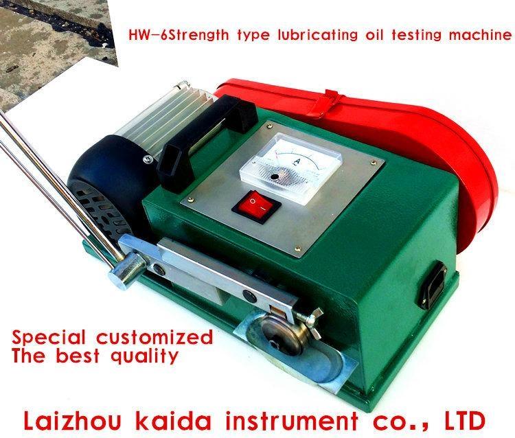Exclusively for export model Flamingo HW - 5 strength type car anti-wear repair  1