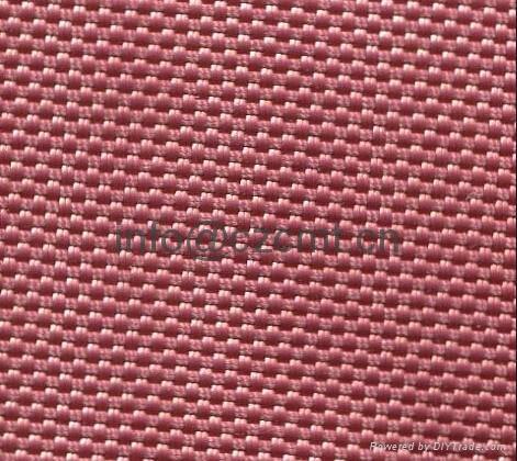 nylon 500d fabric 1