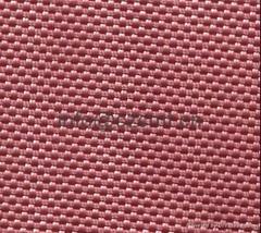 nylon 500d fabric