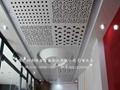 Building exterior decorative aluminum veneer, aluminum veneer manufacturers!