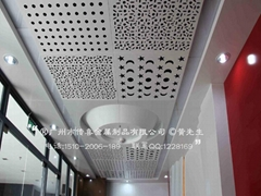 建筑外墙装饰铝单板,铝单板厂家!