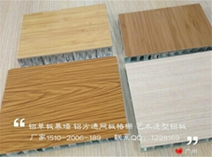 新型隔音建材廠家生產金屬隔音牆板
