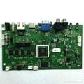 SMT Motherboard PCB Assembly 2