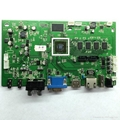 SMT Motherboard PCB Assembly 3