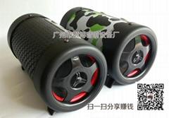 小型圆柱形低音炮4寸