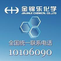 环氧氯丙烷