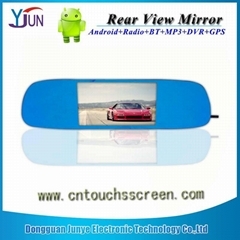 For Rear View Mirror 5.0 inch navigation capacitive touch screen