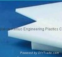 Ice skating rinks,uhmwpe sheet Corrosion resistant UHMWPE sheets plastic sheet