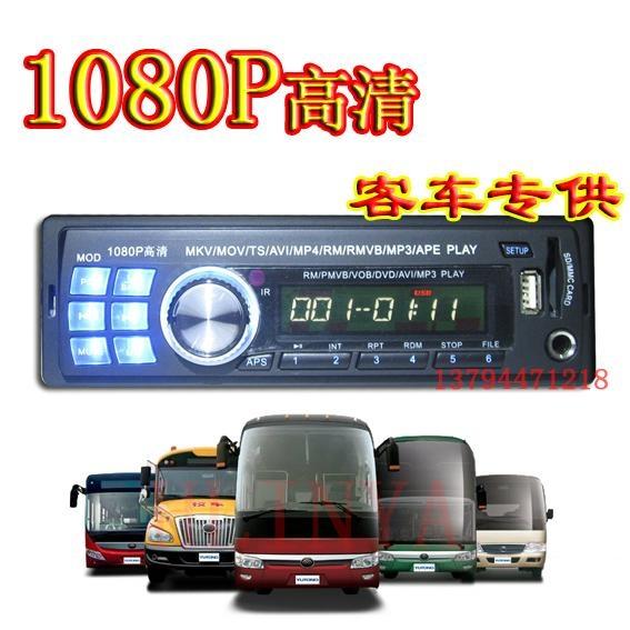HLINYA汽车硬盘播放器usb E108 1