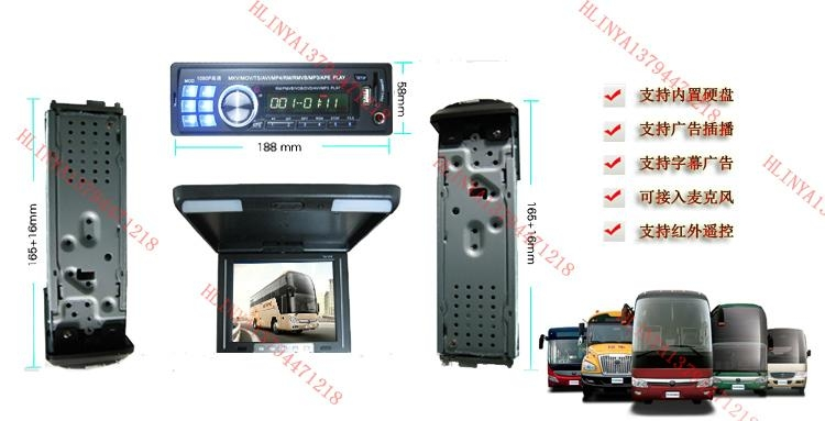 HLINYA汽车硬盘播放器usb E108 3