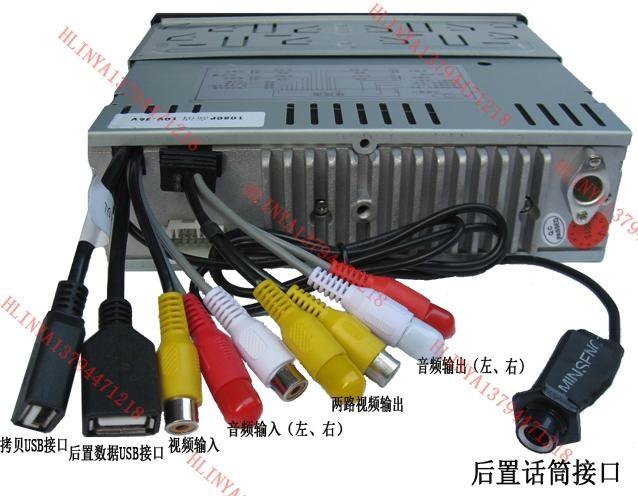 HLINYA汽车硬盘播放器usb E108 4