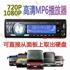 HLINYA車載高清硬盤播放器E109