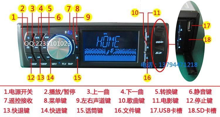 华霖雅汽车高清硬盘播放器 2