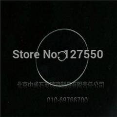 round quartz glass discs with hole 200*5mm $60/pc