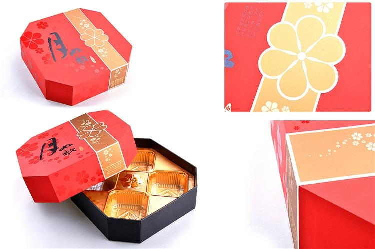 Variety Mooncake Boxes, Paper Gift Packaging Boxes for Mooncakes 1