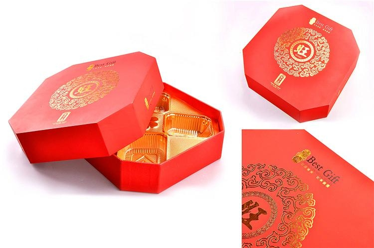 Variety Mooncake Boxes, Paper Gift Packaging Boxes for Mooncakes 2