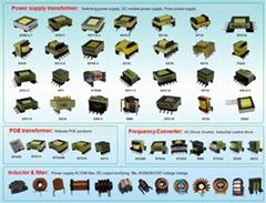 广州远能电子科技有限公司