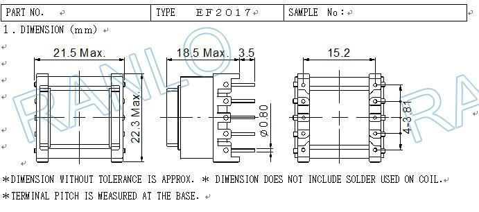 EF2017  耐高温高频变压器 2