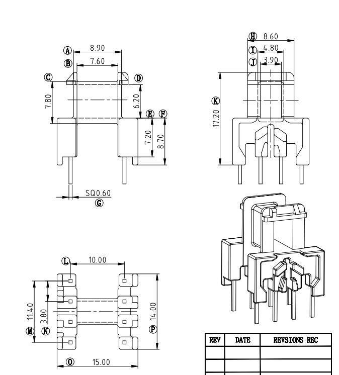 EE13 臥式 4+4 脈衝變壓器高頻電源變壓器 2