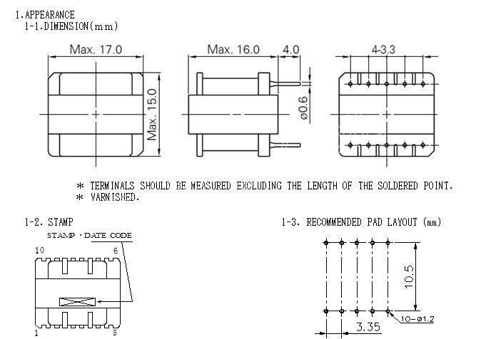 EE16 l立式 5+5 高頻變壓器 7