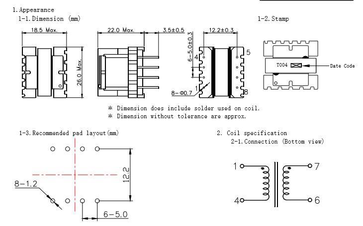 RANLO EE25 4+4 4+5 立式高頻開關電源變壓器定製打樣 3