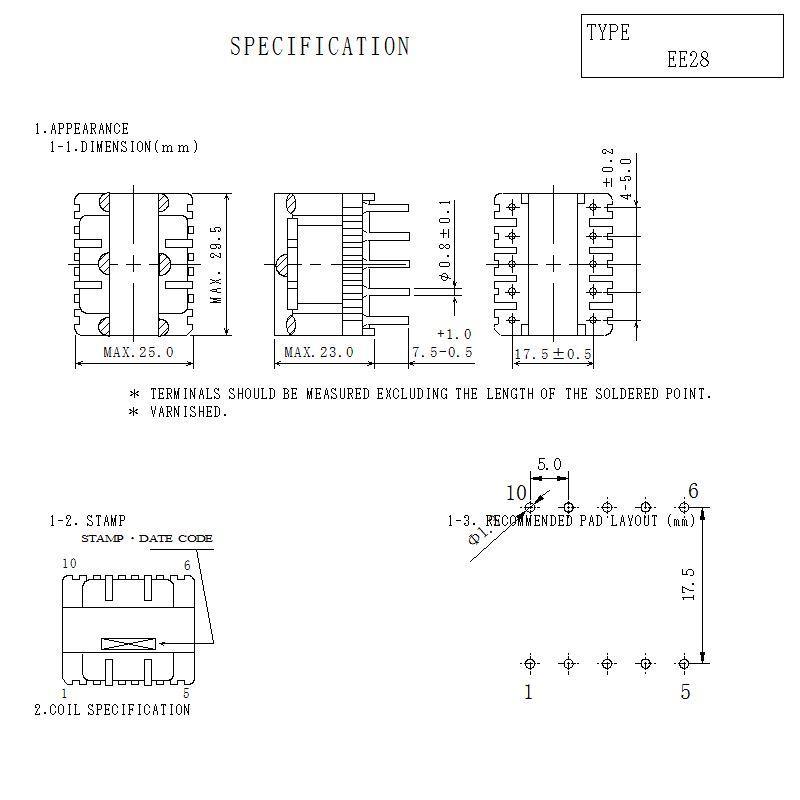 EE28 立式 5+5 高頻開關電源變壓器 2