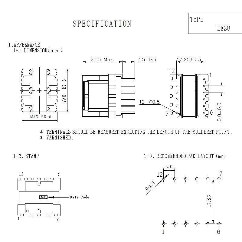 EI28 EE28 立式 6+6 高頻開關電源變壓器 4