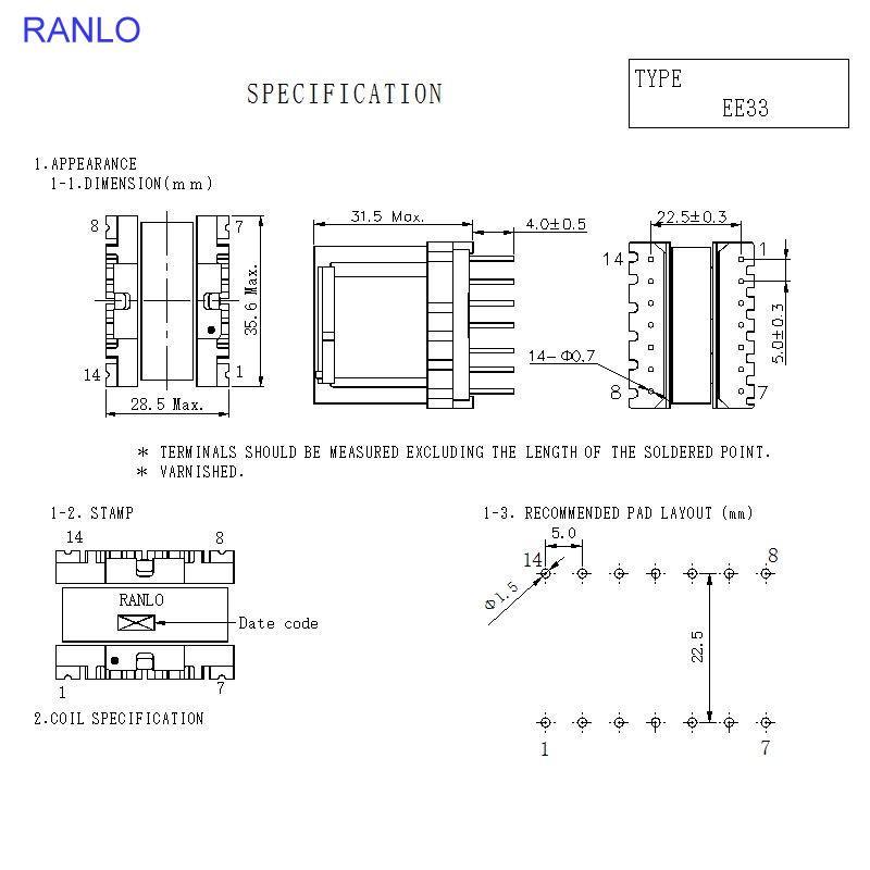RANLO EE33 EI33 6+6 高頻開關電源變壓器 1