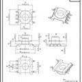 ER9.5 小功率隔離高頻變壓器 3