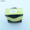 EC5346 ER5346 音頻用變壓器 DC DC轉換器 4
