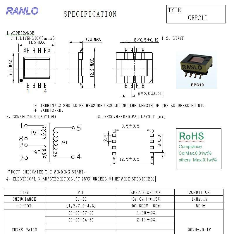 EPC10 5V  脈衝變壓器開關電源變壓器高頻變壓器 4