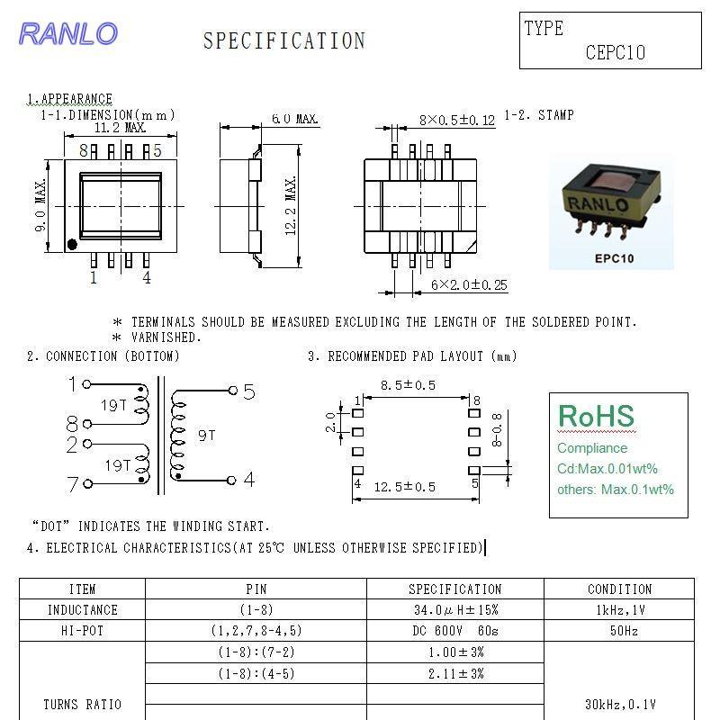 EPC10 15V  脈衝變壓器開關電源變壓器高頻變壓器 4