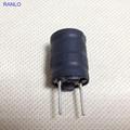 RCH1420 33mH 0.3A工字電感