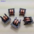 RANLO UU16 common mode choke