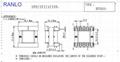 EF25 EF2520 卧式 5+5 开关电源高频变压器 2
