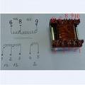 EF25 臥式 5+5 多槽 5槽 開關電源高頻變壓器 3