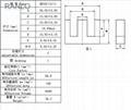 EE30 EI30 switching power supply transformer 5+5 horizontal