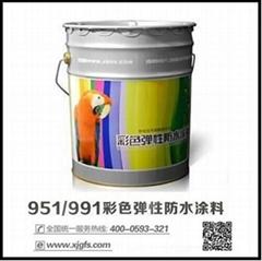 丙烯酸高分子防水塗料