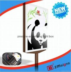 ZM-110 Mupi scrolling light box advertising lightbox