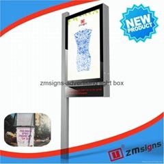 ZM-DG01Sign Board Design Samples Billboard Mega Light Box Led Display Billboard
